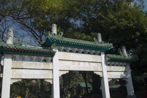 Entrance to Chinese Garden in Rizal Park, Manila, Philippines.